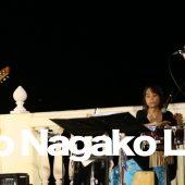 Duo Nagako LIVE 2020.11.7