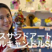 サンドアート&ジェルキャンドルお土産ギフト専門店 color sand HONU Okinawa